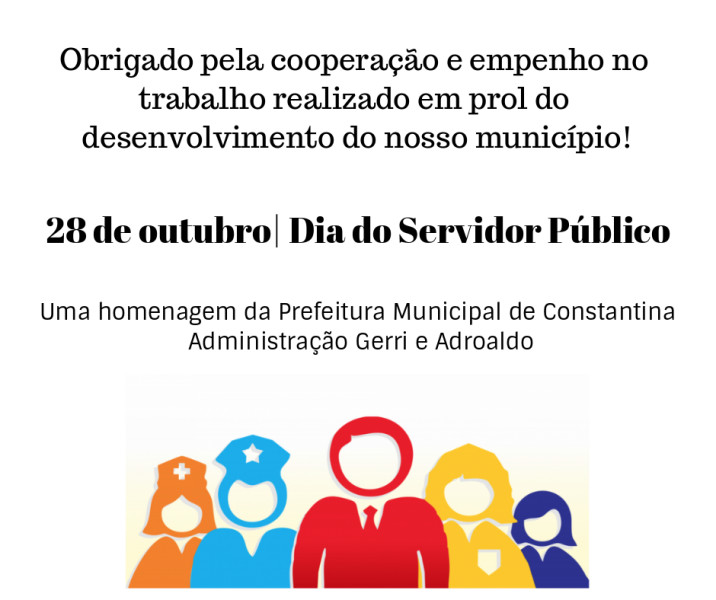 Servidor Público